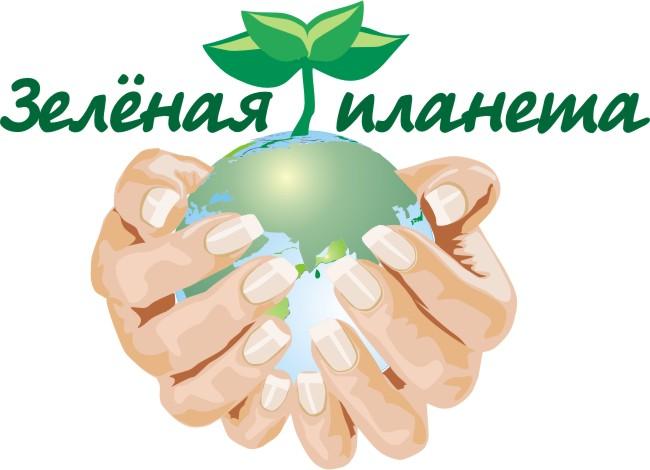 Картинки по запросу зеленая планета логотип