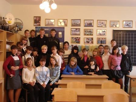Школа №5 посёлка Троицкий Свердловской области/9-Б класс-2010-2011 ...