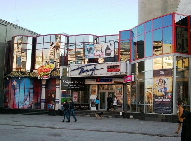 кинотеатр саратов сеансы Кинотеатр Салют, Екатеринбург (343) 310-00-70 Кино.