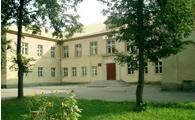 Картинки фото школы 11 города павлова тушенный