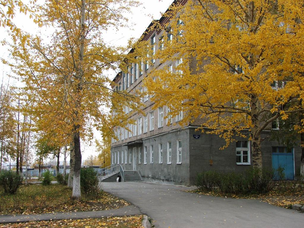 Сетевой город школа 22 южно-сахалинск - db00