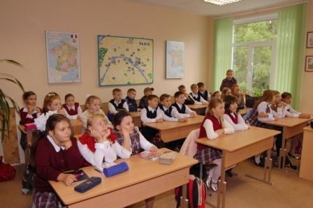 5б класс, школа №22 г. Дзержинска, 2008-2009/Визитка класса ...