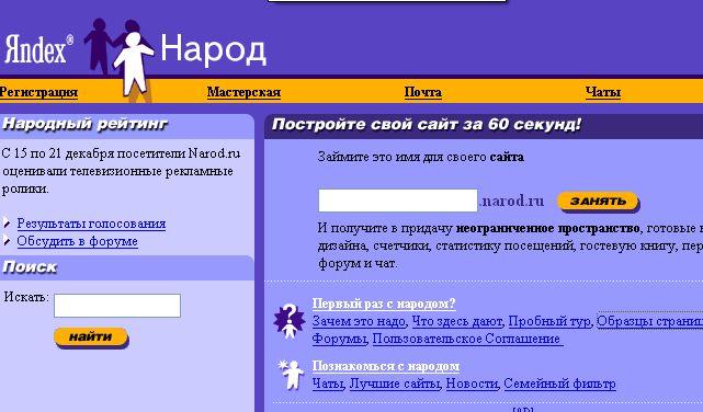 http best xbubs ru kulda-yasalgan-narsalar html