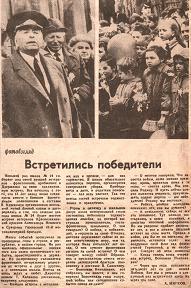 Статья в газете.JPG