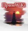Primwiki.jpg