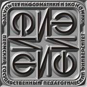 Embl.JPG
